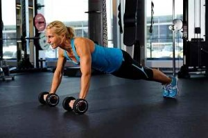 pushup on dumbbells